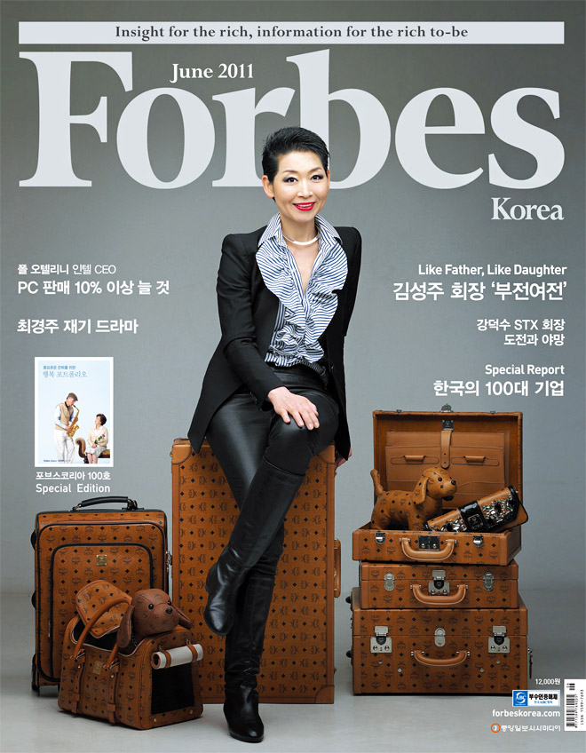 Forbes Korea, Cover Story Father and daughter - KimSungJoo